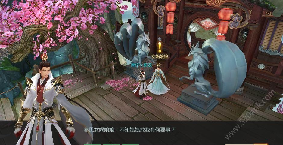 轩辕剑魂正版56net必赢客户端官网下载必赢亚洲56.net手机版版图2: