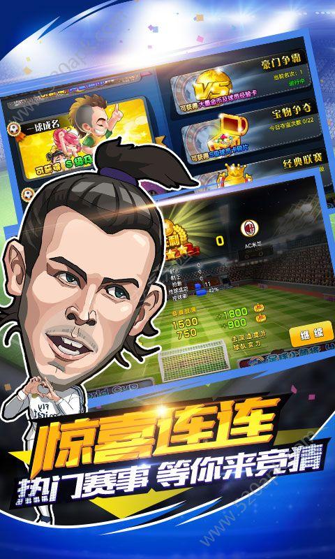 足球小萌将官方网站下载正版56net必赢客户端图1: