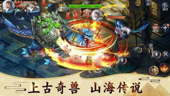 混沌天地56net必赢客户端官方必赢亚洲56.net手机版版下载图片2