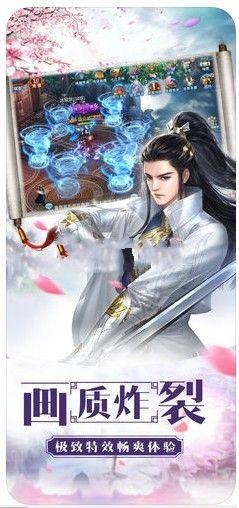 剑雨春秋官方网站下载正版56net必赢客户端图片4