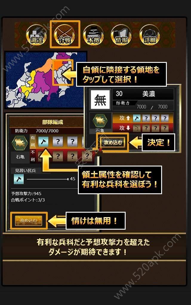 战国益智英雄传官方网站下载正版56net必赢客户端图2: