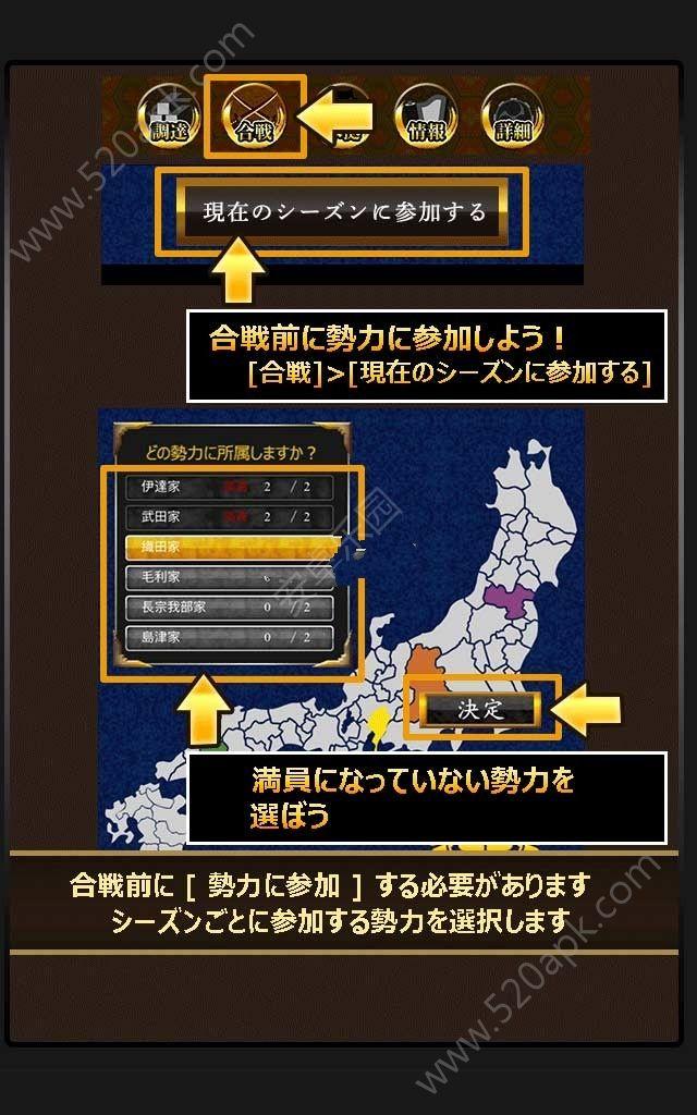 战国益智英雄传官方网站下载正版56net必赢客户端图1: