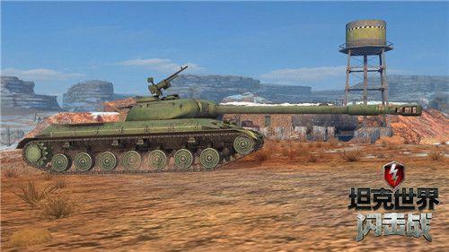 坦克世界闪击战C系重坦科技树王者降临[多图]图片5