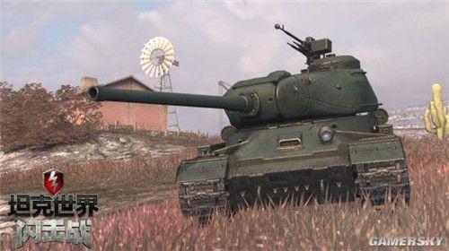 坦克世界闪击战C系重坦科技树王者降临[多图]图片3