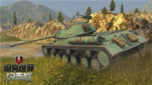 坦克世界闪击战C系重坦科技树王者降临[多图]图片4
