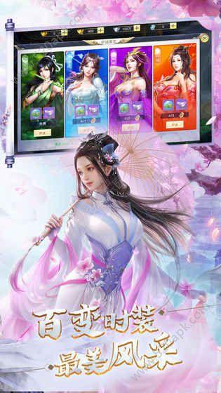 纯阳修仙正版56net必赢客户端官网必赢亚洲56.net手机版版图1: