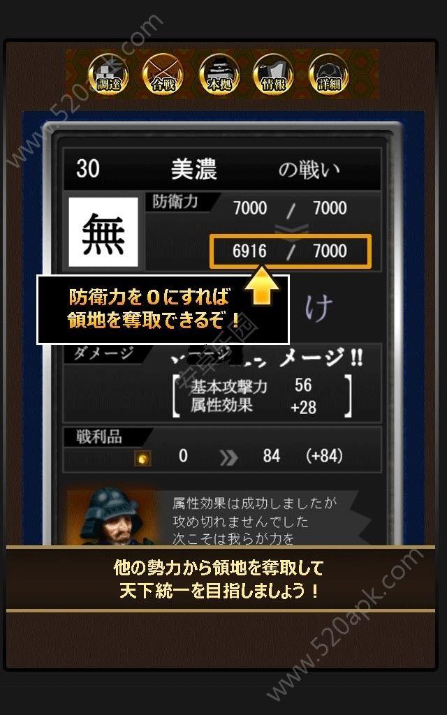 战国益智英雄传官方网站下载正版56net必赢客户端图4:
