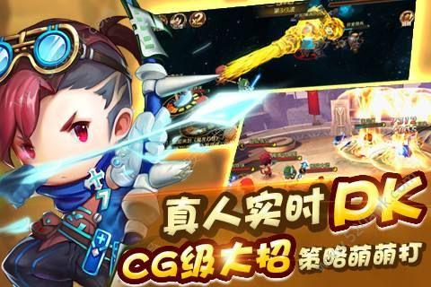 幻想魔城腾讯官方网站下载最新版图4: