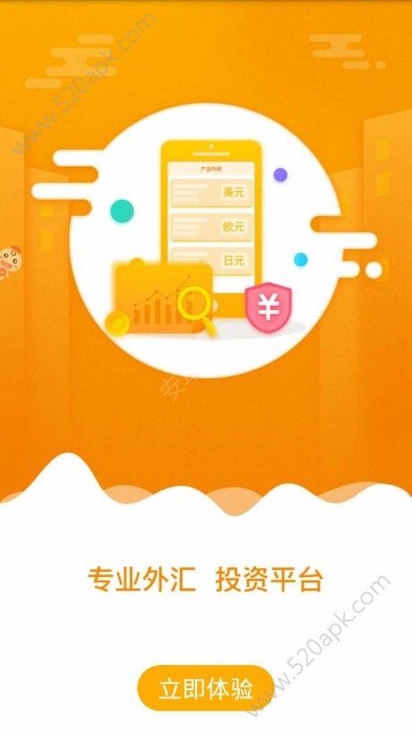 智汇财富官方app手机版图1: