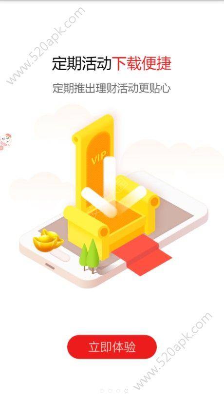 亚晶财富官方app手机版图1: