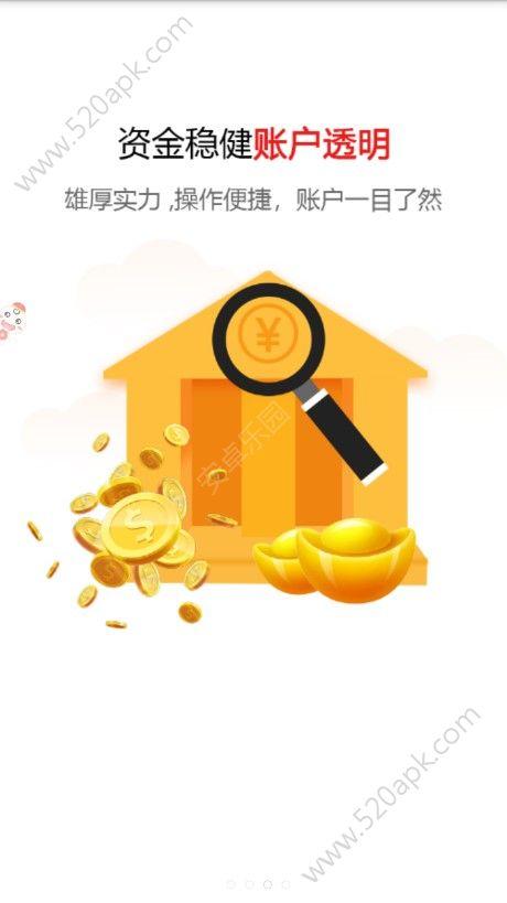 亚晶财富官方app手机版图2: