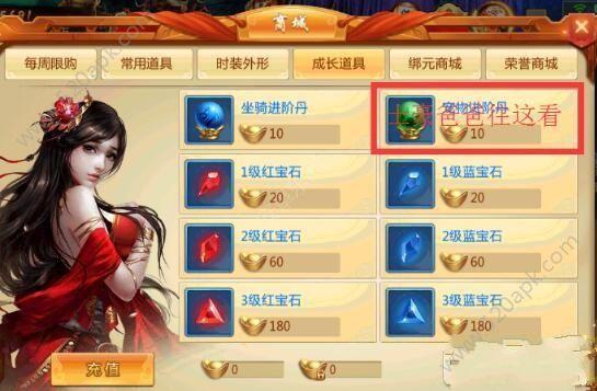 新修真诀56net必赢客户端官方必赢亚洲56.net手机版版下载图4: