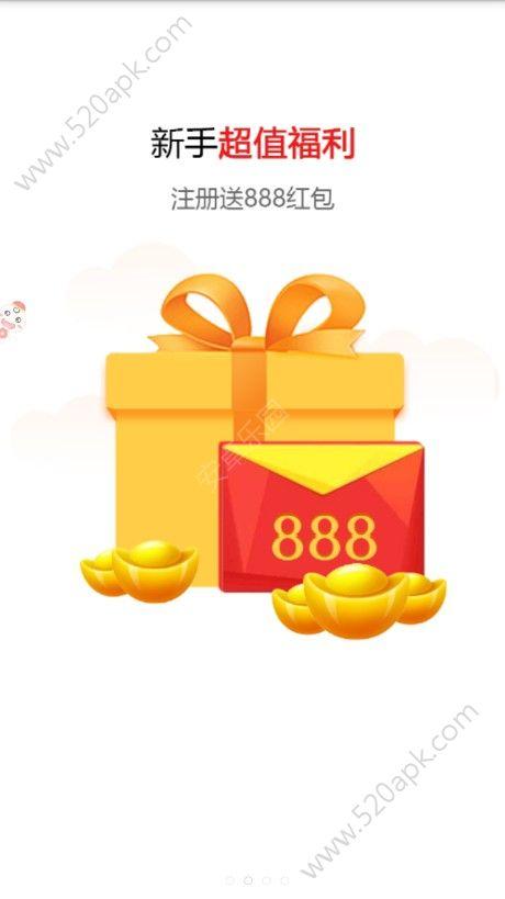 亚晶财富官方app手机版图3: