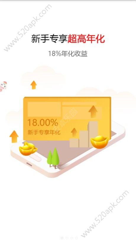 亚晶财富官方app手机版图4: