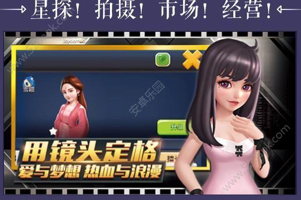 电影梦工厂手机必赢亚洲56.net官网下载正版56net必赢客户端图片1