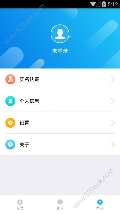 一点助融手机版app图2: