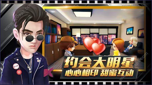 电影梦工厂手机必赢亚洲56.net官网下载正版56net必赢客户端图片2