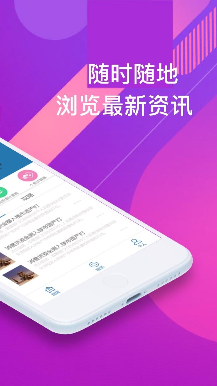 用钱吧官方app手机版图2:
