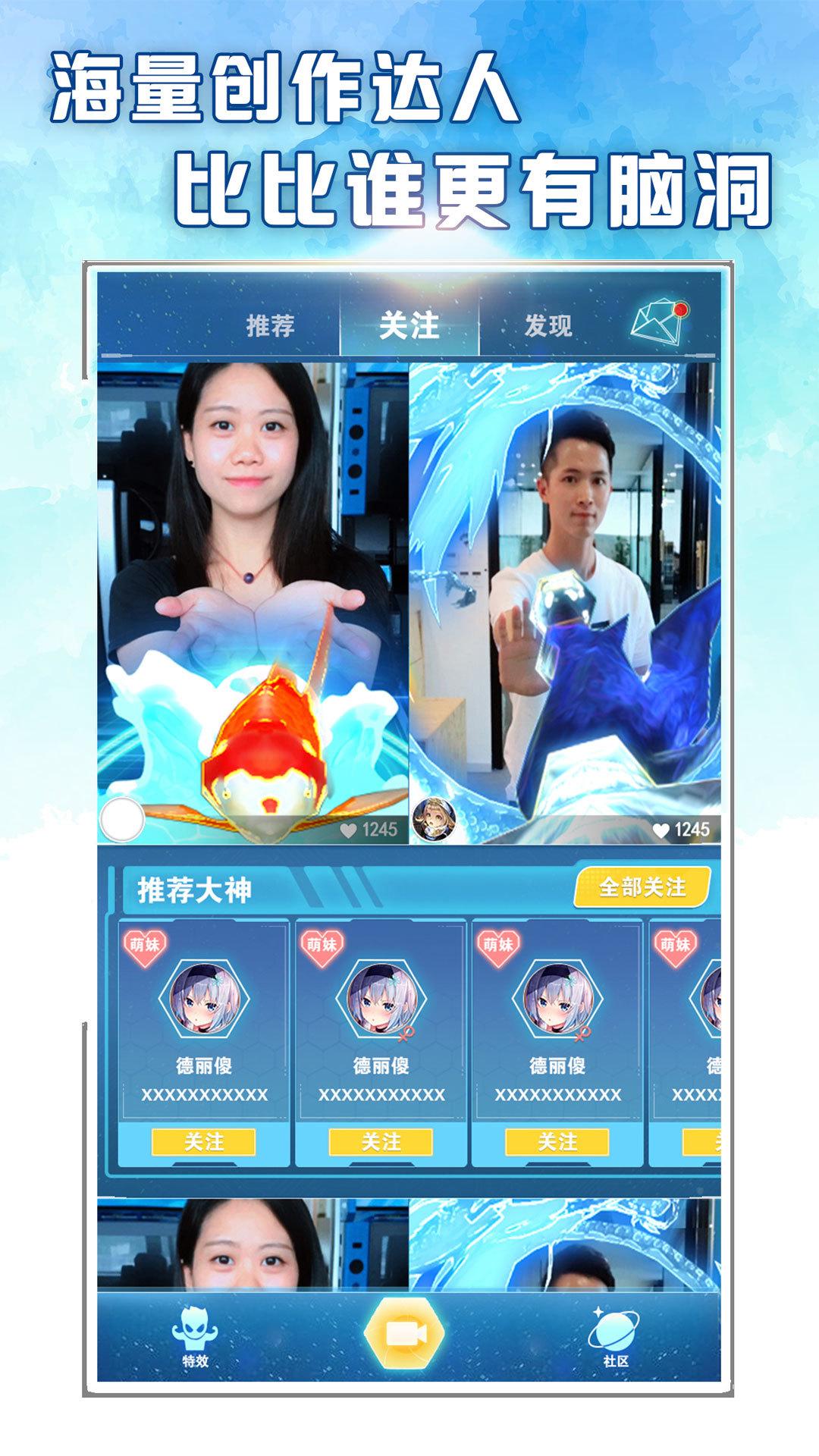 闪光短视频app手机版图3: