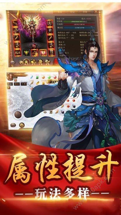 赤月魔焰56net必赢客户端官网下载必赢亚洲56.net手机版最新版图3: