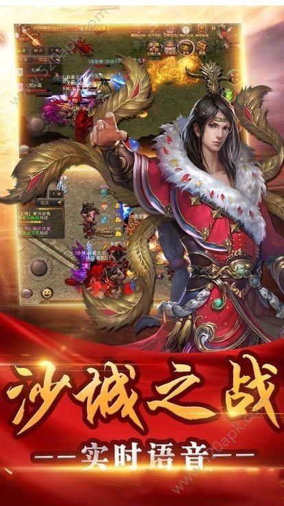 赤月魔焰56net必赢客户端官网下载必赢亚洲56.net手机版最新版图2: