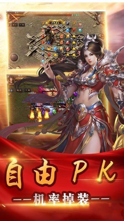 赤月魔焰官方网站下载正版手游图片2