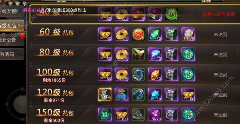 剑殇手游官网下载安卓版图1: