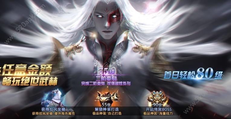 剑殇手游官网下载安卓版图2: