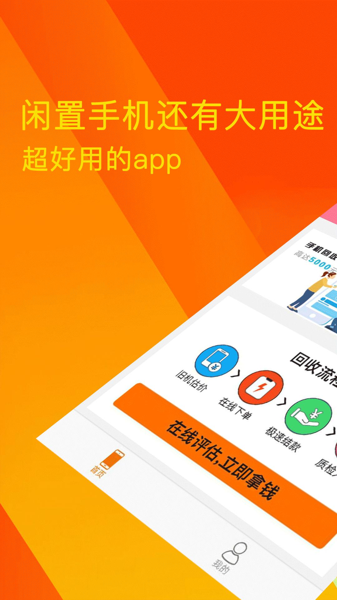 魔法现金pro官方手机版app图1: