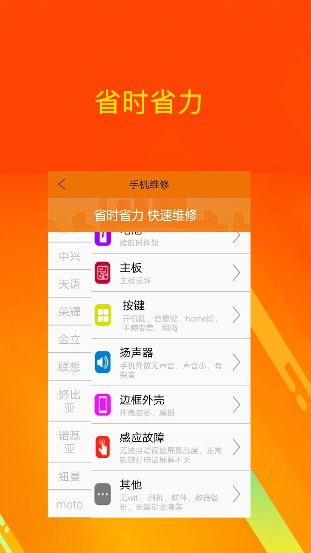 魔法现金pro官方手机版app图3: