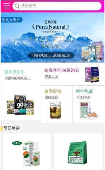 汇宝魔方app官方手机版图1: