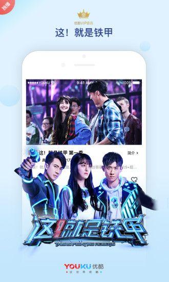 kuaimao68播放器app手机版图片1
