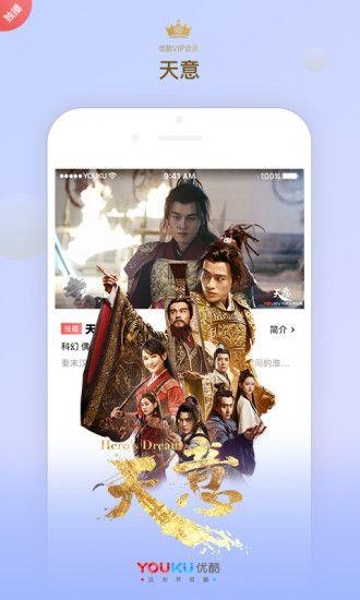 kuaimao68播放器app手机版图2: