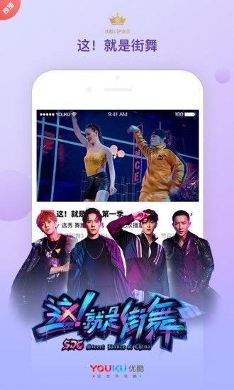 kuaimao68播放器app手机版图3: