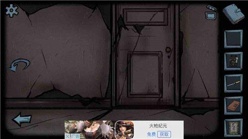 遗失寓言第四部分地下室如何通关?地下室通关教程[多图]图片1
