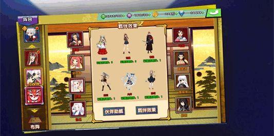 战神online官方网站正版图片2