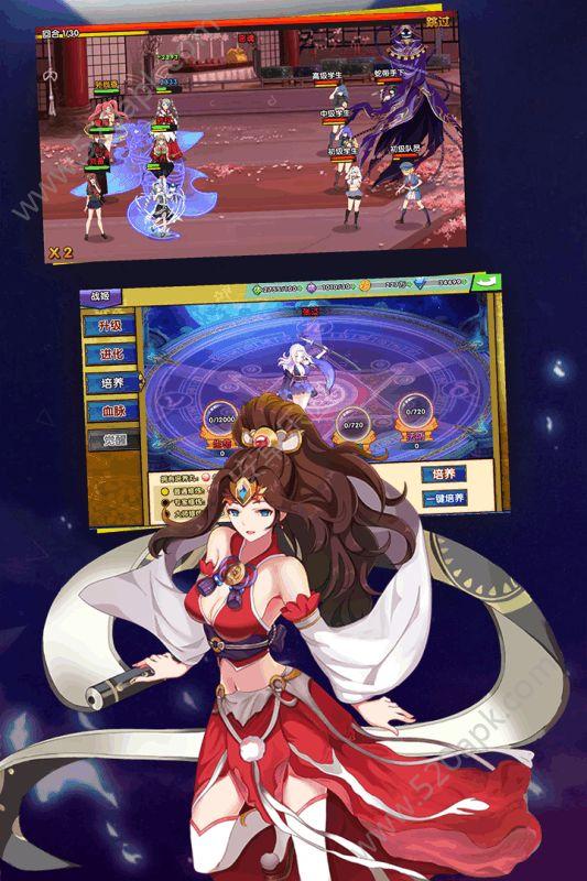 战神online官方网站正版图5: