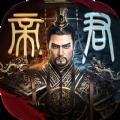 孤的王朝官方网站下载正版手游 v9.17