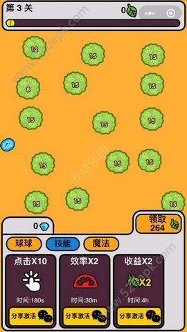 微信球球作战大冒险游戏官网下载安卓版图1: