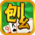 哈哈刨幺手游官方下载安卓版 v1.0