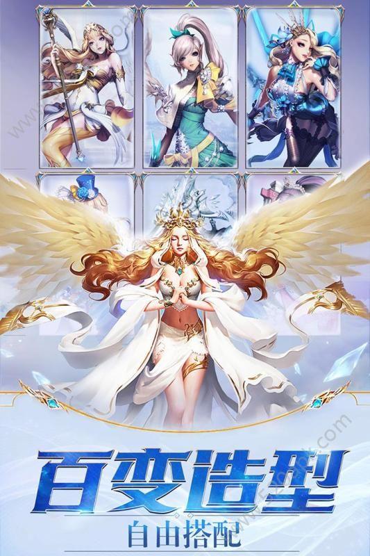 天使圣域九游版下载正版56net必赢客户端图1:
