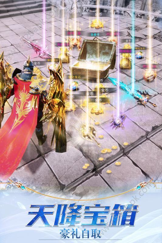 天使圣域九游版下载正版56net必赢客户端图2: