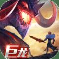 剑与家园手游官方网站安卓版 v1.18.18