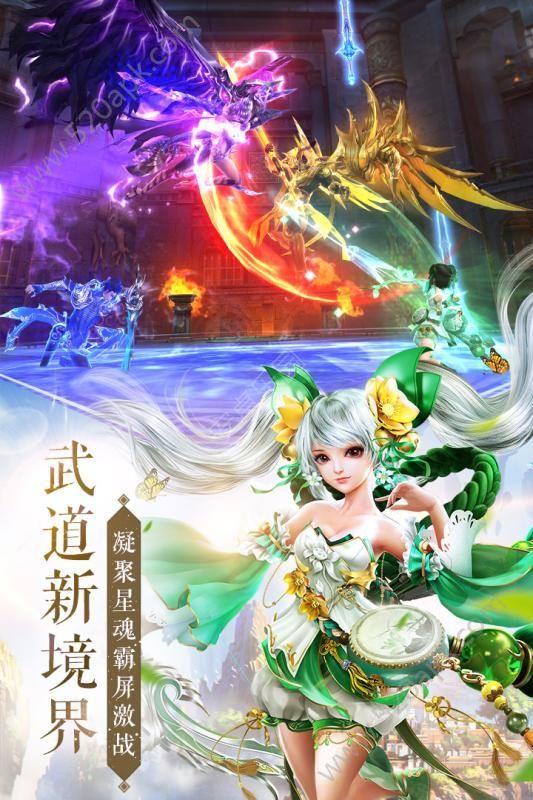 太古神王手游下载九游版图2: