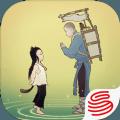 绘真妙笔千山必赢亚洲56.net手机必赢亚洲56.net手机版版 v1.0