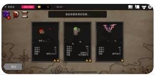 地城制作者安卓版官方下载(DungeonMaker)图5:
