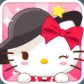凯蒂猫社长环游世界之旅无限凯蒂币内购修改最新版 v0.0.0