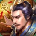 任我为王手游官方网站安卓正版下载 v1.1.7