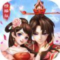 剑舞剑歌官方网站下载正版手游 v1.0