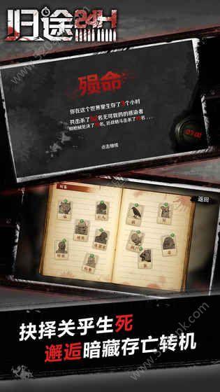 走出去无限天赋点内购免费中文修改版图1: